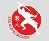 Ronin Monza SSD Logo